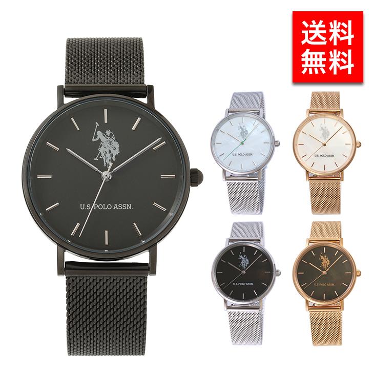 USポロ ユーエスポロ 腕時計 レディース メンズ ユニセックス U.S. POLO ASSN 送料無料 時計 プレゼント ギフト 誕生日プレゼント 男性 女性 US-1A