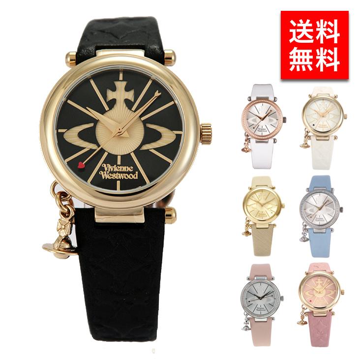2年保証 ヴィヴィアンウエストウッド 腕時計 レディース Vivienne Westwood オーブ チャーム レザーベルト vv006 かわいい アクセサリー かわいい ウォッチ プレゼント ギフト 誕生日プレゼント 記念 女性 送料無料