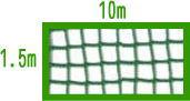 60本野球目防球ネット1.5M×10M (グリーン)