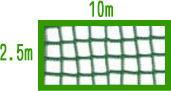 44本(茶・青は48本)野球目防球ネット2.5M×10M (茶・青・黒・白・シルバーグレー)