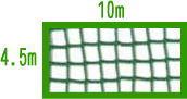 44本(茶・青は48本)野球目防球ネット4.5M×10M(茶・青・黒・白・シルバーグレー)