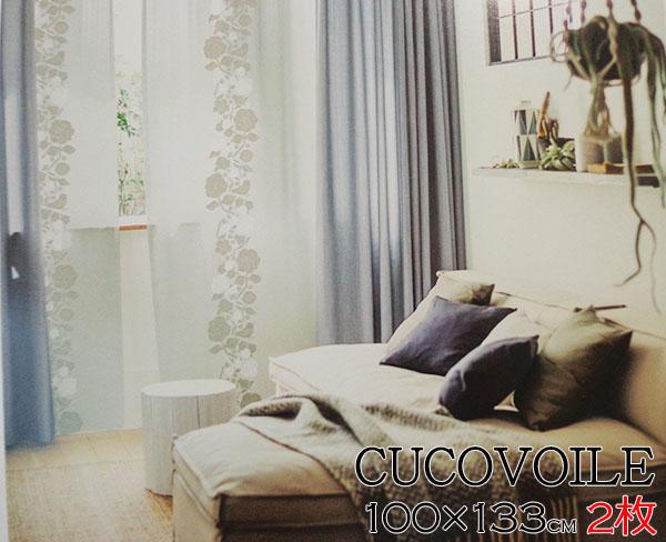 _ スミノエ レースカーテン クコボイル 100×133cm 2枚 デザインライフ 既成カーテン ボイル 北欧 花柄 既成 日本製 激安 洗える 洗濯OK