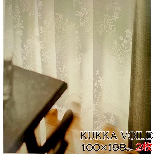 _ 【洗えるレースカーテン●スミノエ】クッカボイル KUKKA VOILE 100×198 2枚組 既成レースカーテン スミノエ 日本製 送料無料 デザインライフ DESIGNLIFE 激安 カーテン 激安カーテン