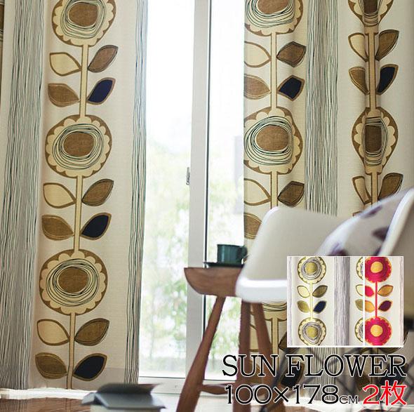 _ 【洗えるカーテン●遮光2級】サンフラワー SUNFLOWER 100×178 2枚 既成カーテン スミノエ 形状記憶加工付き 日本製 送料無料 デザインライフ DESIGNLIFE 激安 カーテン 激安カーテン