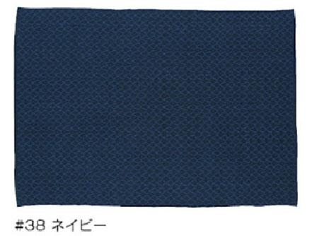 _ 送料無料 スミノエ オーガニックアクシス 140×200 140cm×200cm 綿100% ラグ 遊び毛出にくい 床暖対応 ORGANIC AXIS 平織 平織ラグ