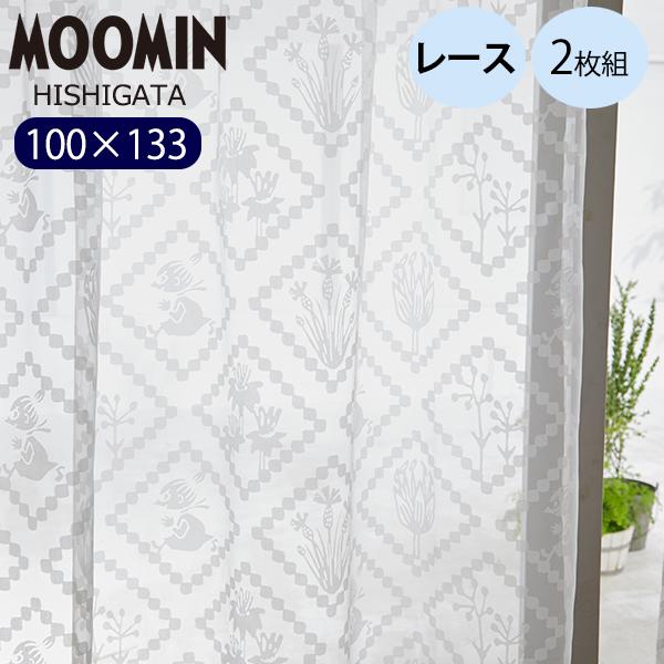 _ ムーミン レース カーテン 100×133 2枚セット 既成カーテン ウォッシャブル ヒシガタ スミノエ ミイ