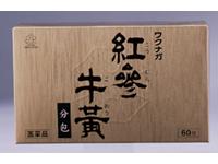 湧永製薬 【滋養強壮保健薬】 ワクナガ紅参牛黄 16包 【第2類医薬品】
