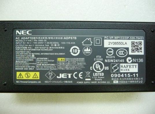人気ショップが最安値挑戦 NEC LaVie 安心の定価販売 Lシリーズ用ACアダプタ 黒 PC-VP-WP133