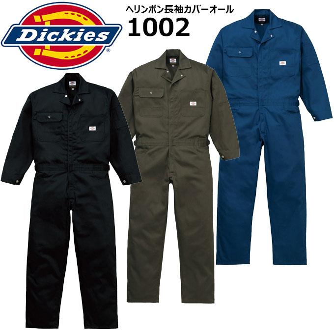 【刺繍無料】ディッキーズ Dickies 1002 ヘリンボン長袖 カバーオール つなぎ 作業服 作業着 ワークウェア