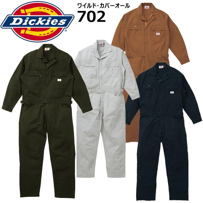 つなぎ ディッキーズ Dickies 702 ワイルドカバーオール オーバーオール 長袖つなぎ 作業服 作業着 ワークウェア バイオウォッシュ加工
