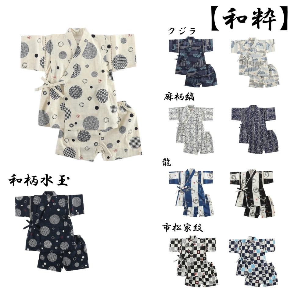 Summer festival じんべい gin bay whale stripe hemp handle sum handle waterdrop  dragon Ichimatsu doll family coat of arms pajamas popular in sum