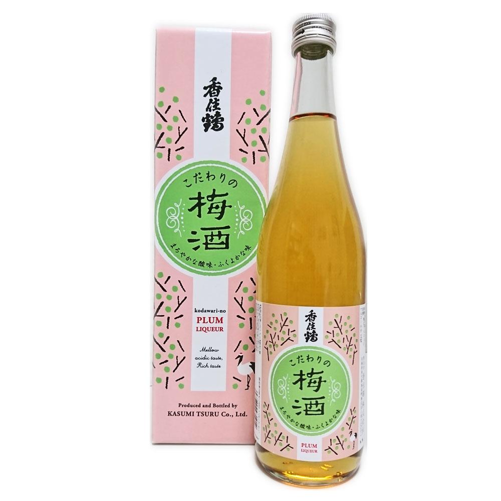香住鶴 こだわりの梅酒 720ml plum 毎日激安特売で 営業中です ウメシュ バーゲンセール うめ酒