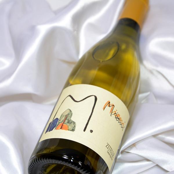ミアーニ ソーヴィニヨン ジテッレ [2015] 750ml /イタリアワイン/白ワイン/フリウリ