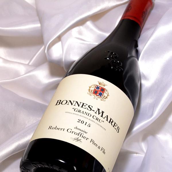 ボンヌマール グランクリュ [2015] 750ml【ロベール グロフィエ】赤ワイン/フランスワイン/ブルゴーニュワイン / プレゼント
