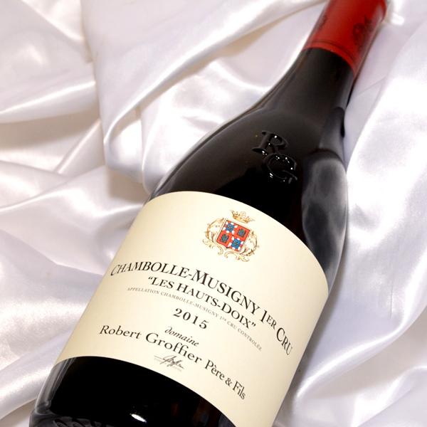 シャンボール ミュジニー 1er(プルミエ クリュ)レ オードワ [2015] 750ml【ロベール グロフィエ】赤ワイン/フランスワイン/ブルゴーニュワイン / プレゼント/