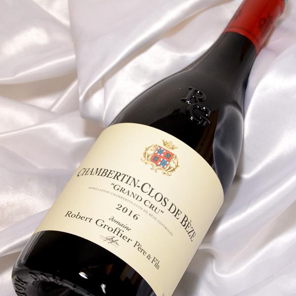 シャンベルタン クロ ド ベズ [2016] 750ml【ロベール グロフィエ】赤ワイン/フランスワイン/ブルゴーニュワイン / プレゼント/クロ ド ベーズ