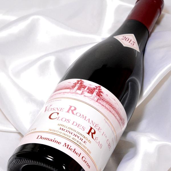 ヴォーヌ ロマネ 1er(プルミエ クリュ) クロ デ レア [2012] 750ml【ミッシェル グロ】/赤ワイン/フランスワイン/ブルゴーニュワイン/ピノノワール /