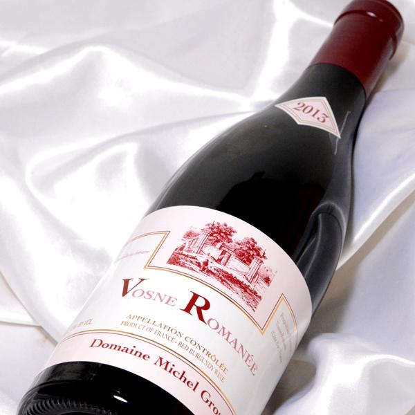 ヴォーヌ・ロマネ [2013] 750ml【ドメーヌ ミッシェル グロ】/赤ワイン/フランスワイン/ブルゴーニュワイン/ピノノワール /