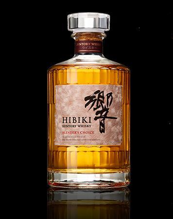 送料無料 返品送料無料 北海道 沖縄は別途 サントリーウイスキー 響 ブレンダーズチョイス 日本ウイスキー 700ml ひびき 新品 ジャパニーズウイスキー 休み