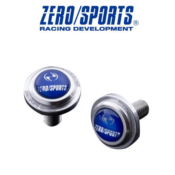ドレスアップと盗難抑止に効果があるZERO/SPORTSロゴ入りのライセンスプレート固定ボルトです。 ZERO/SPORTS / ゼロスポーツ ライセンスプレートボルト シルバー 2個入 品番:1556004