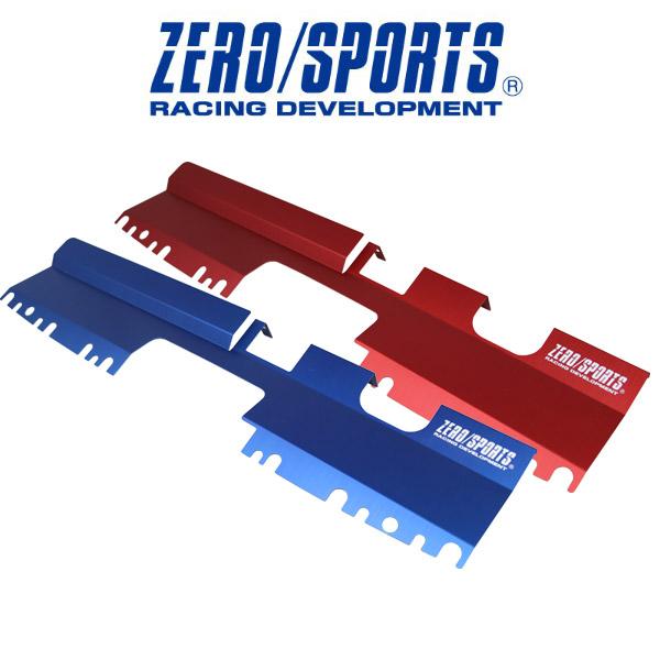 ZERO/SPORTS / ゼロスポーツ WRX STI (VAB)クールエアインテーク ブルー品番:0307127 レッド品番:0307128