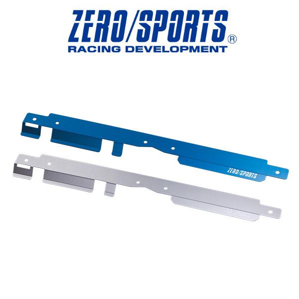 ZERO/SPORTS / ゼロスポーツ レガシィ クールラジエター (アルミ製) BP5/BL5(A-F) Siクルーズ不可 ブルー品番:0307101 シルバー品番:0307102