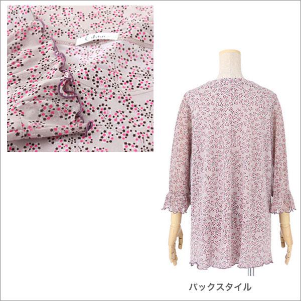 チュニックTシャツカットソー袖メッシュラウンドネック7分袖花柄レディース