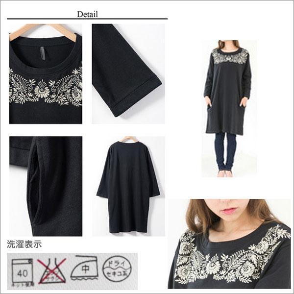 ワンピースレディース春秋用長袖綿スウェット黒/青L