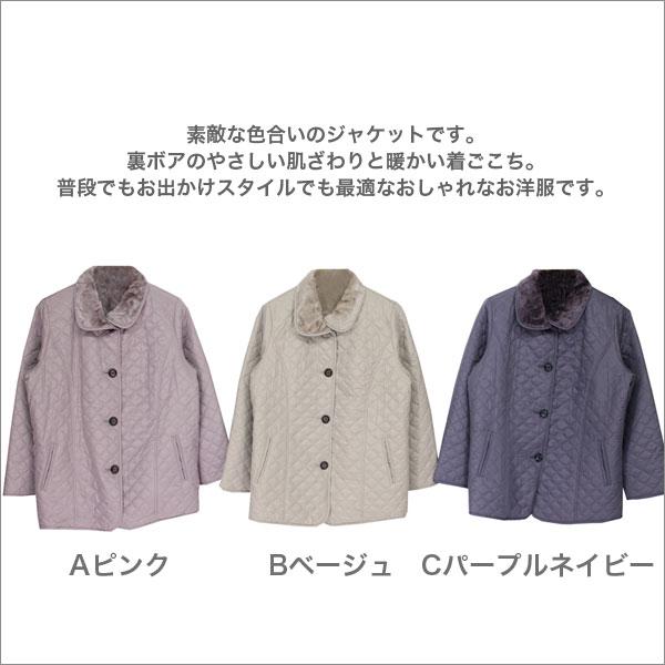 ジャケットレディース春秋冬用長袖裏ボアピンク/ベージュ/パープルML/LL