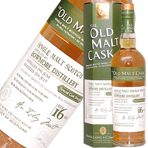 ボウモア16年 OLD MALT CASK 700ml