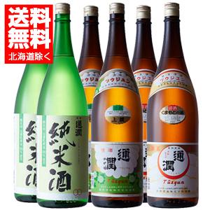 【通潤酒造】堪能セット(純米酒2本・上撰酒2本・くまもとの酒2本)各1800ml 合計6本 【地震により10日程かかります】