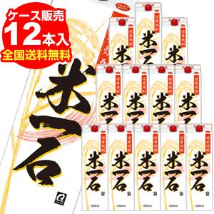 米一石パック 米焼酎25度 1.8L×12本<球磨焼酎で最安値!1本あたり1270円+税>