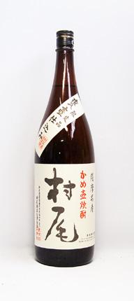 村尾 芋焼酎 25度 1.8L