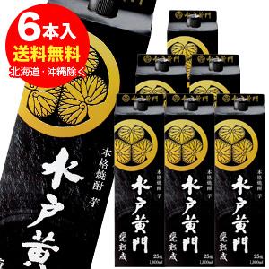 水戸黄門<甕熟成> 限定芋焼酎パック 1.8L×6本