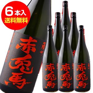 赤兎馬 芋焼酎 1.8L×6本