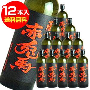 赤兎馬(せきとば)芋焼酎 720ml×12本