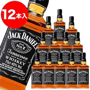 ジャックダニエル ブラック700ml× 12本(条件付送料無料対象外品)