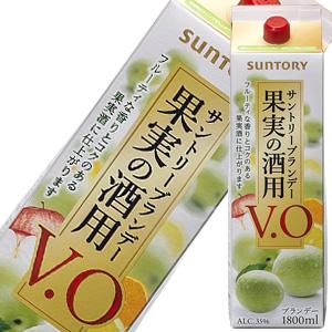 ギフ_包装 6本毎に送料無料 北海道 沖縄 新色追加 東北 サントリーブランデー果実の酒用V01800mlパック お取り寄せで出荷に7日ほどかかります 離島除く