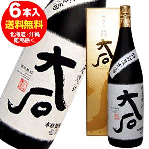 大石 特別限定酒 箱入 琥珀熟成 1800ml×6本