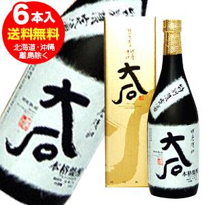 大石 特別限定酒(箱入)琥珀熟成 720ml×6本