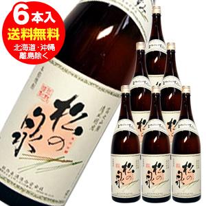 松の泉 米焼酎 25度 1800ml×6本