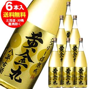 黄金丸シェリー樽8年熟成 1800ml×6本