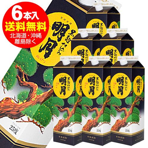 黒麹明月パック 芋焼酎 1.8L 6本入