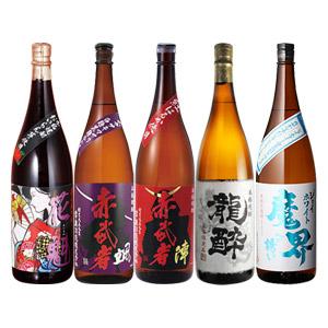 全国酒類コンクール1位・2位と限定酒が入る5本セット(各1800ml)18%引き!
