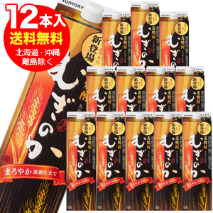 まろやか麦焼酎むぎのかパック 1.8L×12本 【1本あたり送料込で1025円】4/8から発送となります。