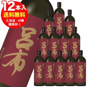 薩州 呂布(りょふ) 麦焼酎 25度 720ml瓶×12本(11月19日より受付順に発送)