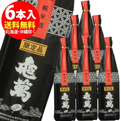亀萬 純米限定酒 1800ml×6本<日本最大の燗酒コンテストで最高金賞!>