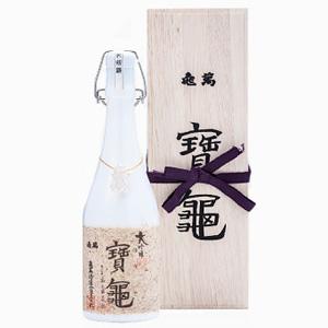 究極の酒 大吟醸 宝亀 720ml【メーカー完売の際は取消しをさせて頂きます】