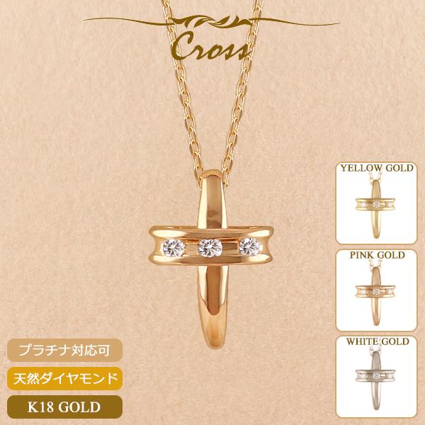 クロス ネックレス K18 18金 レディース ダイヤモンド プラチナ 十字架 華奢 スキンジュエリー シンプル ダイヤ アズキチェーン 刻印 ピンクゴールド イエローゴールド 金属アレルギー 安心 ホワイトゴールド プレゼント 送料無料 日本製