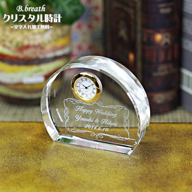 定年退職 記念品【ポイントアップ祭】
